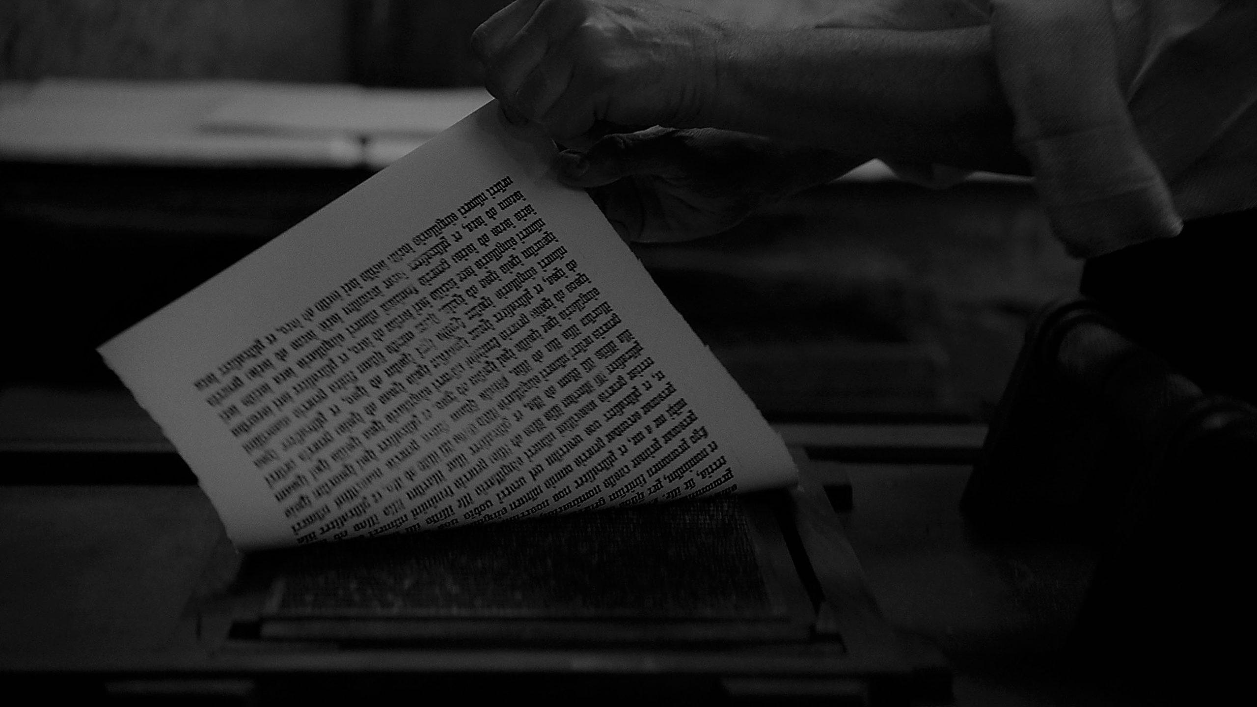 Fabrique littéraire